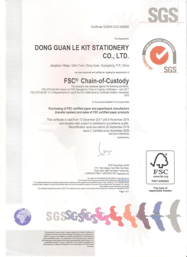 FSC最新版本证书
