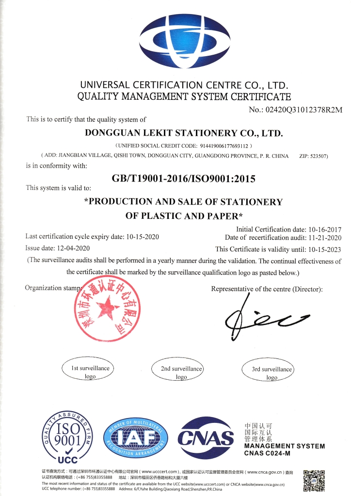 英文證書ISO9001